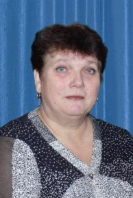 Трайзе Людмила Александровна