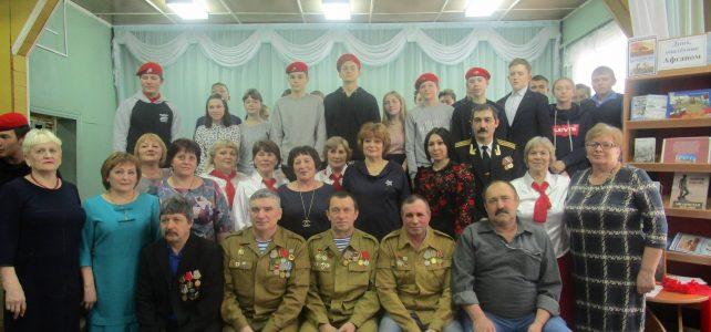 30 лет со дня вывода ограниченного контингента советских войск с территории Демократической Республики Афганистан