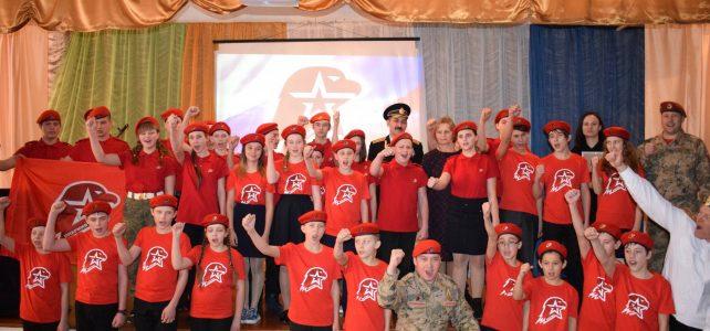 Посвящение в военно-патриотического движения «Юнармия»