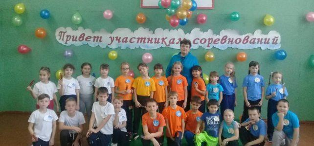 Школьный этап Всероссийского фестиваля «Весёлые старты»