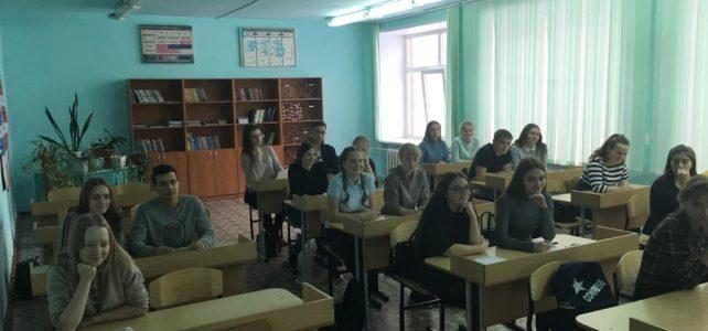 Акция «Тест по истории Отечества».