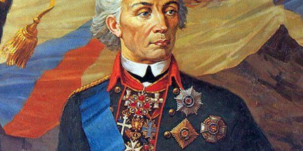 Мероприятие, посвященное 290-летию со дня рождения  А.В. Суворова.