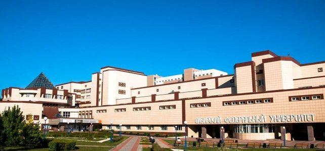 Сибирский федеральный университет приглашает на лекторий!