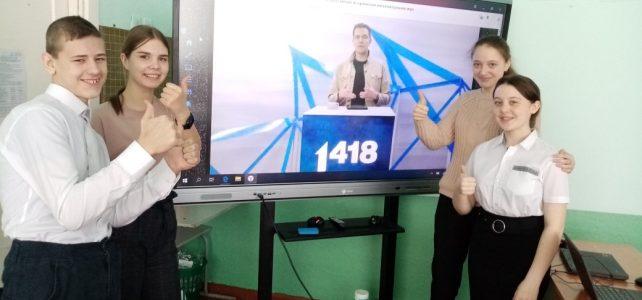 Всероссийская историческая игра «1418»