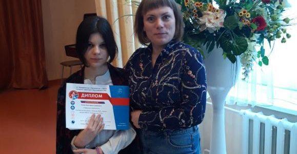Курчатовские чтения — 2021