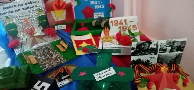 День Победы в дошкольных группах