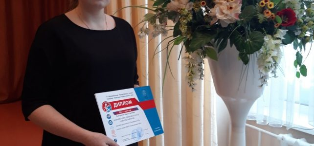 XXI Курчатовские чтения