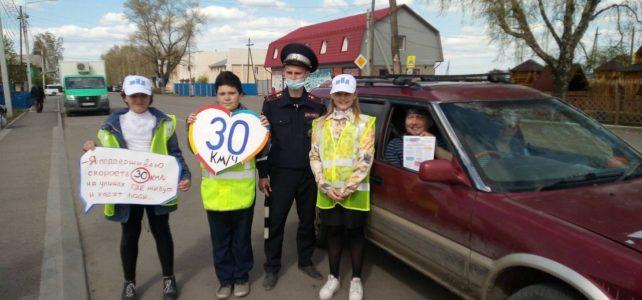 Шестая Глобальная неделя безопасности дорожного движения