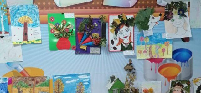 Выставка работ «Здравствуй, осень золотая!»